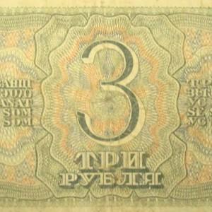 Nocenotās banknotes